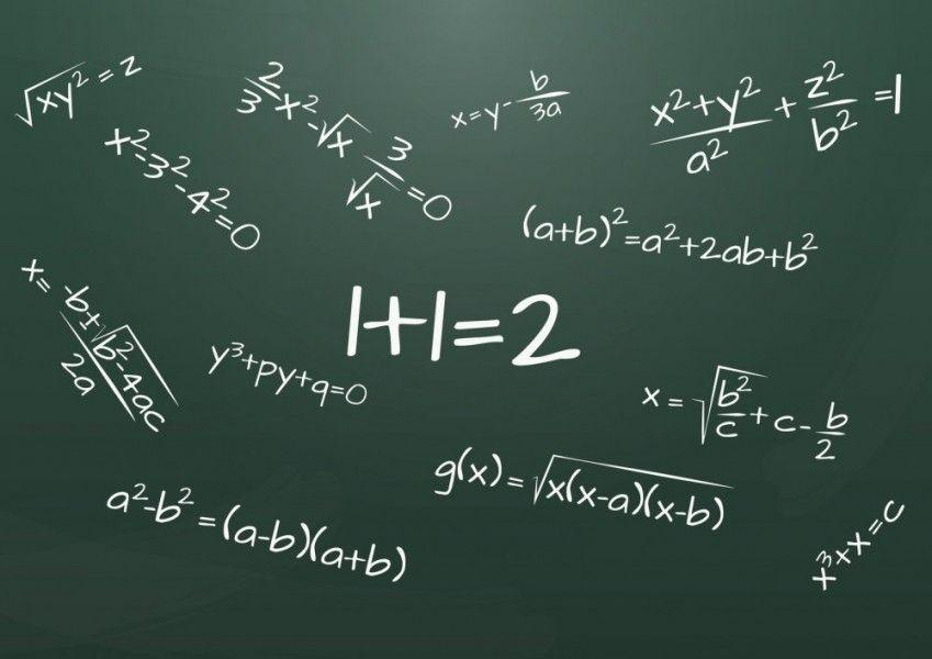 Matematik Bilimleri Nedir?